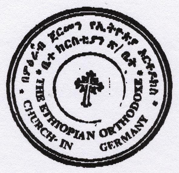 ÄTHIOPISCH-ORTHODOXE TEWAHEDO-KIRCHE